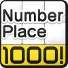 ナンプレ1000!~ハマる脳トレパズルがたっぷり1000問 SUCCESS Corporation