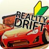 Reality Drift Multiplayer AUTORUS