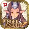 フィンガーナイツ【FINGER KNIGHTS】 GameOn Co., Ltd.