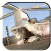 車の貨物輸送ヘリコプター Reality Gamefied