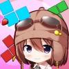 おちものパズル ピコとラコ −無限階段を制覇せよ!− KITinc