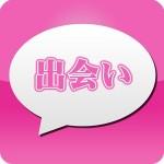 無料で遊べる出会系アプリ|出会い ビッグミニッツ