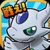 モンスター大戦争〜超ハマる白熱バトルゲーム〜 Chronus C Inc.