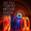 第44回東京モーターショー2015 Atlas Co., Ltd.