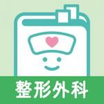 整形外科 看護師の疾患別基礎学習!ナースフル疾患別シリーズ Recruit Holdings Co.,Ltd.