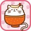炊きたて!まんまねこ〜めざせ究極のレシピ〜 Dream Link Entertainment, Inc.