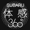 SUBARU 体感 360° Fuji Heavy Industries Ltd.