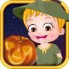 Baby Hazel Halloween Night AxisEntertainment