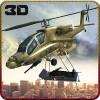 軍用ヘリコプターレスキューオプス Desert Safari Studios
