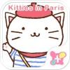 壁紙無料-猫ちゃんのパリ旅行-かわいいきせかえ・アイコン [+]HOME by Ateam