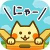 にゃんぷれ-かわいいニャンコのナンプレ(数独)!無料のゲーム P.R.O Corporation