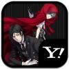 黒執事★きせかえキーボード顔文字無料 Theme Dev Team from Yahoo!キーボード