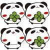パンダのたぷたぷ間違いさがし Vi-King co.,ltd