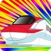 でんしゃビュンビュン【電車・新幹線と遊ぼう】 ぞうさん