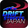Drift Streets Japan AUTORUS
