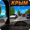 Русский трафик: Крым bagorgames