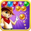 バブルウィッチ猫ゲーム。 Bubble Pop Studio