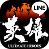 LINE 英雄乱舞 LINECorporation