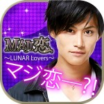 MAJI恋〜LUNAR Lovers〜 caerux.co.,ltd