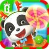 パンダのキャンディーショップ-BabyBus 子ども向け3D BabyBus