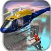 警察ヘリレスキューアラート Vital Games Production