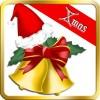 クリスマスが今年もやって来た! good-place