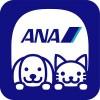 ANA PET PASSPORT All Nippon Airways