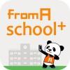 高校生のバイト探しなら フロムエー スクール Recruit Holdings Co.,Ltd.