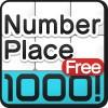 ナンプレ1000!~無料でハマる脳トレパズルが1000問 SUCCESS Corporation