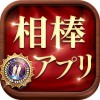 相棒アプリ TV Asahi Corporation