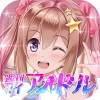 恋愛タップコミュニケーションゲーム 週刊マイアイドル ESC-APE by SEEC