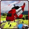 消防士救助ヘリコプター Digital Toys Studio