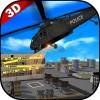 警察のヘリコプター2016 Great Games Studio