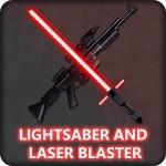 Бластеры и световые мечи GS-Studio