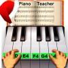 レアルピアノ教師 NoJokeLab