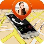 携帯電話番号トラッカー OnexSoftech
