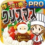クリスマスの達人★PRO版★~つくって売ってお店をでっかく~ Chronus M Inc.