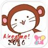 無料壁紙-HAPPY NEW YEAR 2016-きせかえ [+]HOME by Ateam