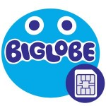 BIGLOBE SIMアプリ BIGLOBE Inc.