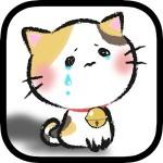 ねこ放置ゲーム~わらしべねこ物語~ VIVITinc.