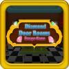 ダイヤモンドドア部屋ゲームを脱出します Cooking & Room Escape Gamers