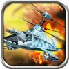 King of Air Battle SoftPlusApp