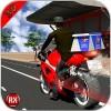 貨物輸送バイク Raydiex – 3D Games Master