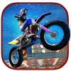 バイクスタント除雪3D MobileGames