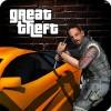 ラスベガス警察の追跡の車の盗難 Octex Games