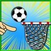 サッカーバスケ超絶フリーキック colabomsoft