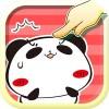 パンダのたぷたぷ de タッチ StudioZan