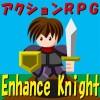 アクション RPG エンハンスナイト Bou.O