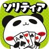 パンダのたぷたぷ ソリティア【公式アプリ】無料トランプゲーム P.R.O Corporation