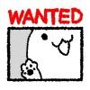 【超絶暇つぶし】ねこ、探しています。 SANSHO STUDIOS, INC.